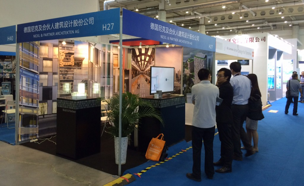 Nickl & Partner Architekten AG - Stand auf der HBI China 2015