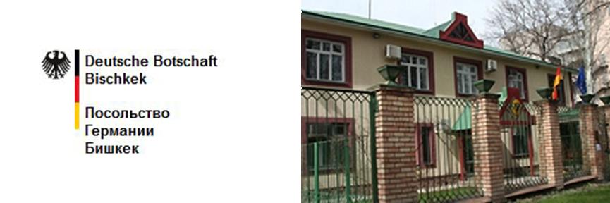 Bestandsgebäude Deutsche Botschaft Bischkek, Foto: Thomas Arndt