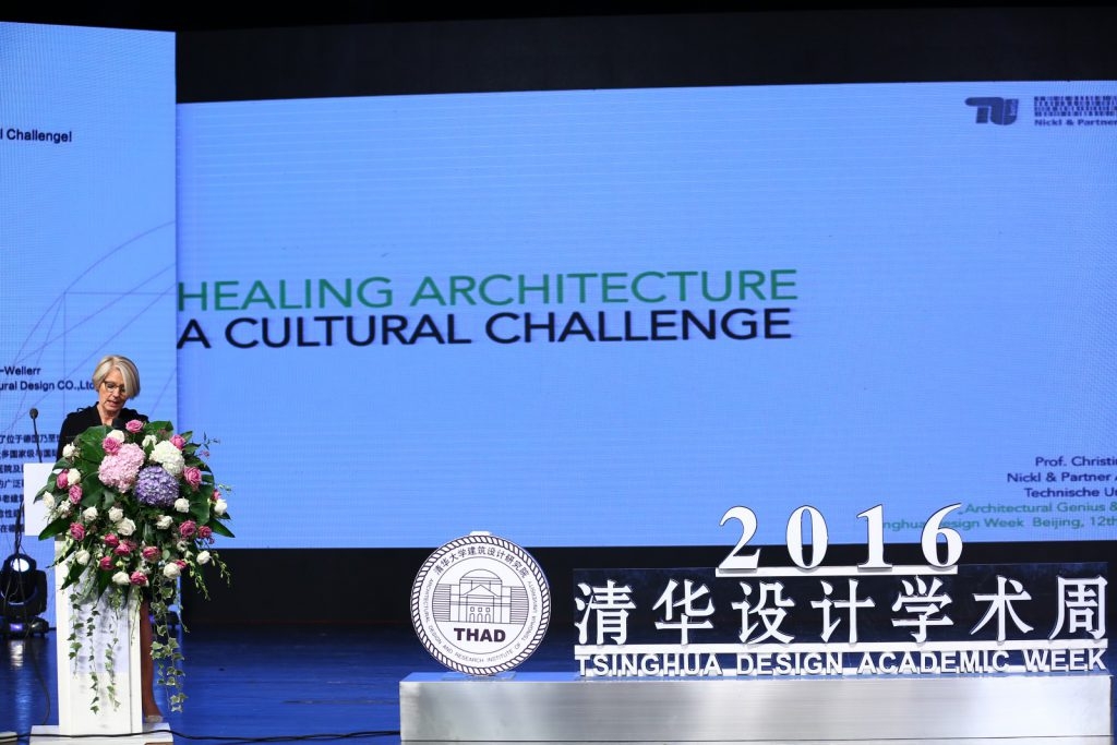 Nickl & Partner Architekten AG, Foto: THAD- Architectural Design & Research Institute of Tsinghua University Co.,Ltd.