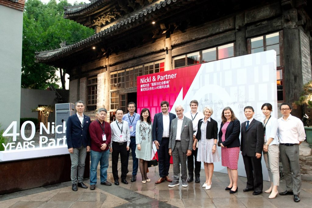 Jubiläumsevent in Peking, Referenten mit Christine Nickl-Weller, Hans Nickl, Magnus Nickl und Hieronimus Nickl