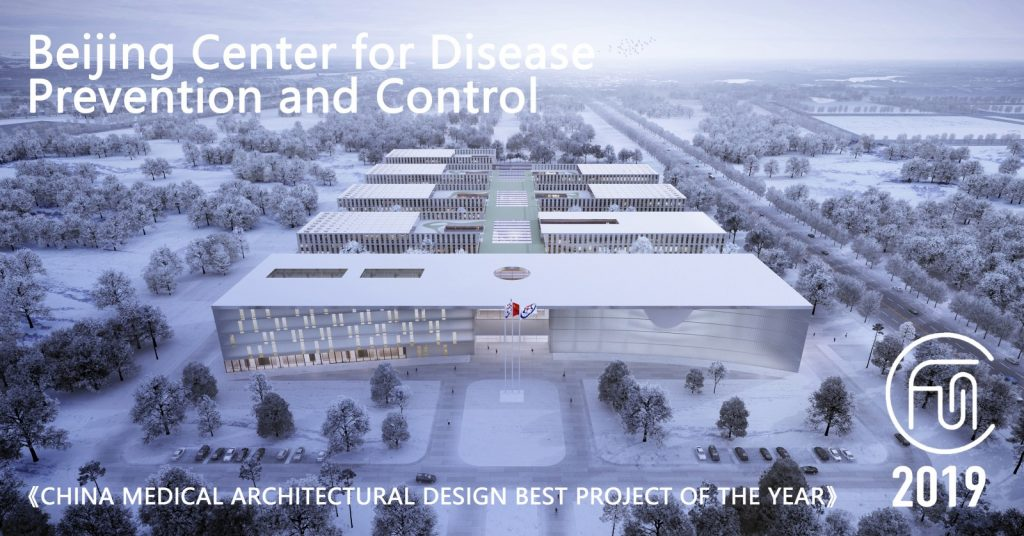 Beijing Center for Disease Control and Prevention zum China Medical Architectural Design Best Project of the Year ausgezeichnet