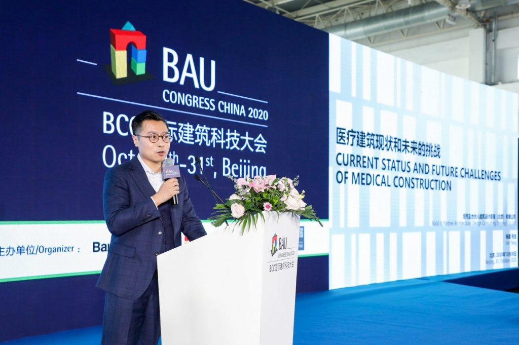 Jian Yang bei seinem Vortrag auf dem BAU Congress China 2020 in Peking