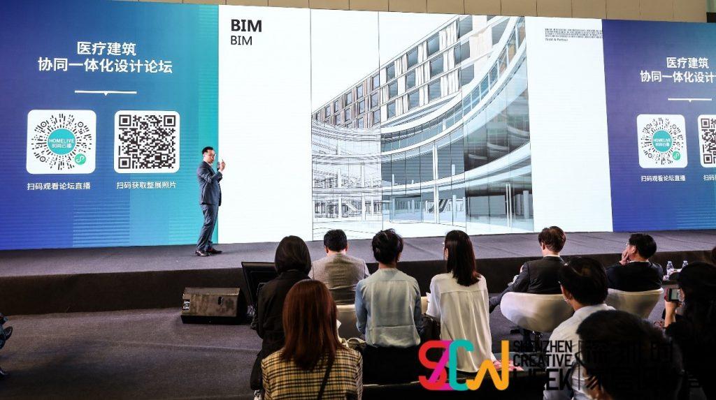 """Jian Yang bei seinem Vortrag zum Thema """"German Building Integrated Design Concept"""" im Rahmen der SZCW Shenzhen Creative Week 2021"""